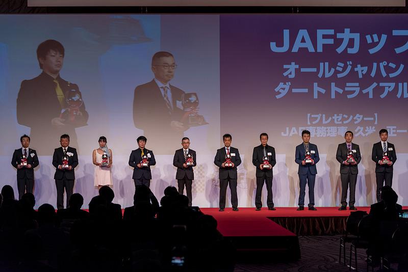 JAFカップオールジャパンダートトライアルの受賞者