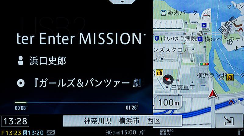 AVと地図の2画面表示もできる