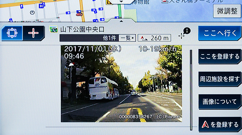 カメラマークはスポットウォッチャーと呼ばれる機能。リアルタイムではないものの、その場所の映像を見ることができる