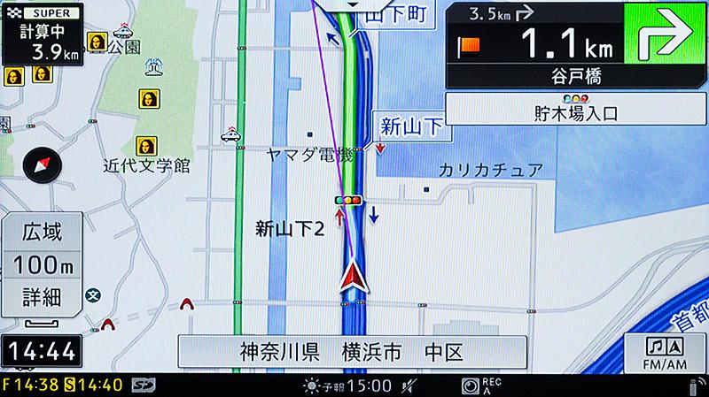 逆のパターンで高速から一般道へ。こちらも問題なく一般道での案内に切り替わった