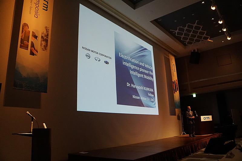 日産自動車株式会社 フェローの久村春芳氏が登壇した講演