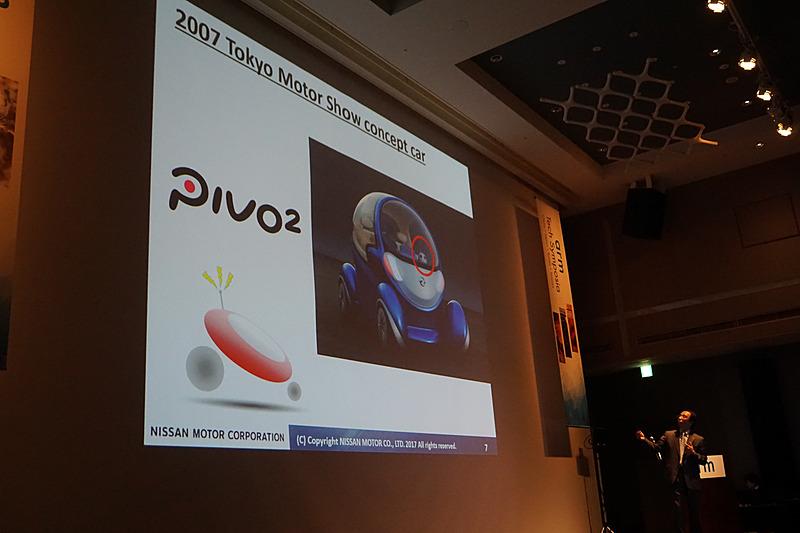 クルマの電動化と知能化を示すコンセプトカー「PIVO2」などを紹介