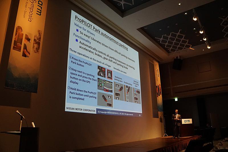 プロパイロットパーキングを説明するスライド