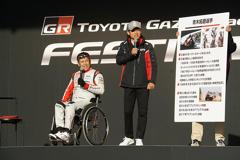 TOYOTA GAZOO Racing アンバサダーの脇坂寿一氏と車椅子のレーサーとして活動する青木拓磨氏による「バリアフリーモータースポーツトークショー」。青木氏はニュル24時間レースやル・マン24時間レース挑戦したいという将来の夢などを語った