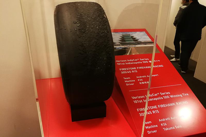インディ500の優勝時にマシンに装着していたタイヤ