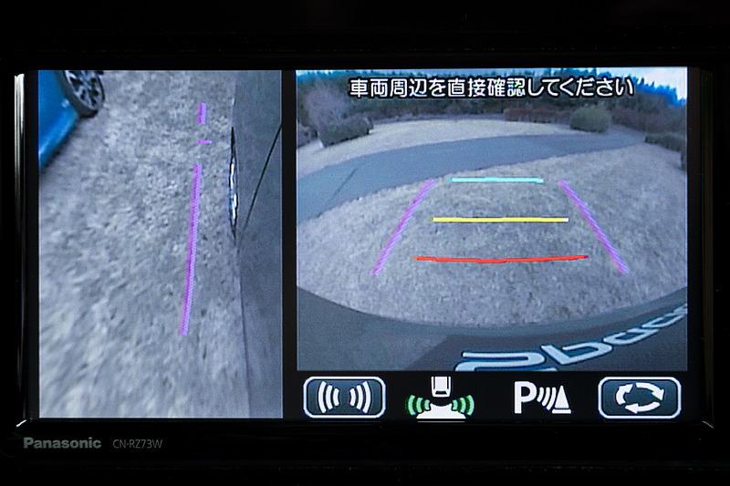 通常のカメラ映像にも切り替え可能