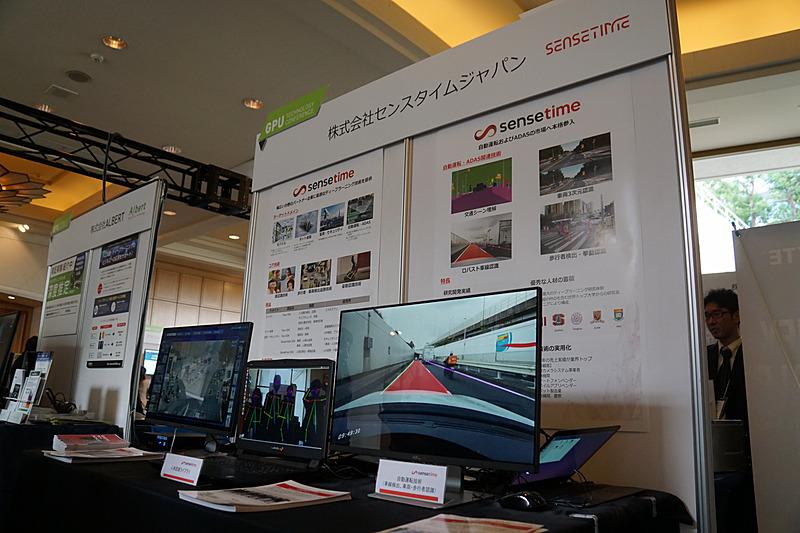 車道を認識するデモを示すセンスタイムジャパンの展示