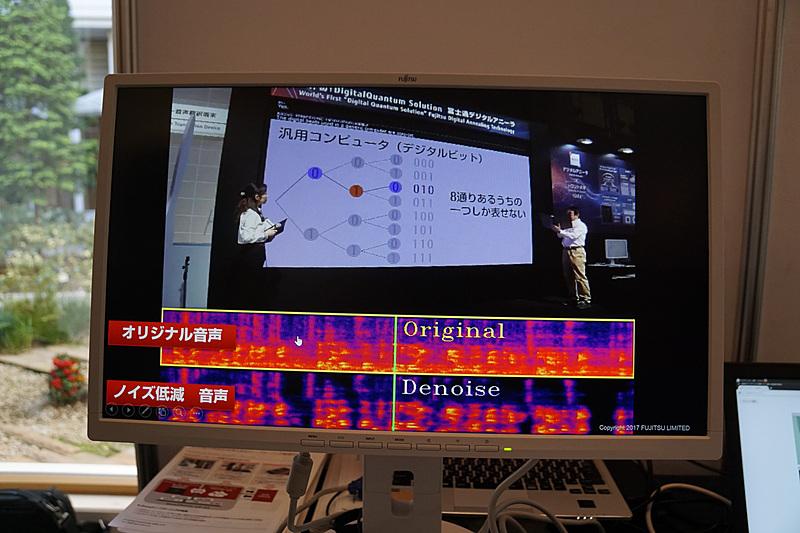 GPUテクノロジーを活用してカメラで製品不良を検知するシステムや講演の音声を映像化して周囲のノイズ除去をするシステムを展示した富士通の出展