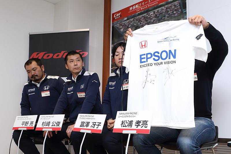 トークショー終了後はサーキットでは完売したという鈴鹿1000kmレース記念Tシャツに中嶋総監督と松浦選手のサインを追加した豪華賞品をかけたジャンケン大会を開催