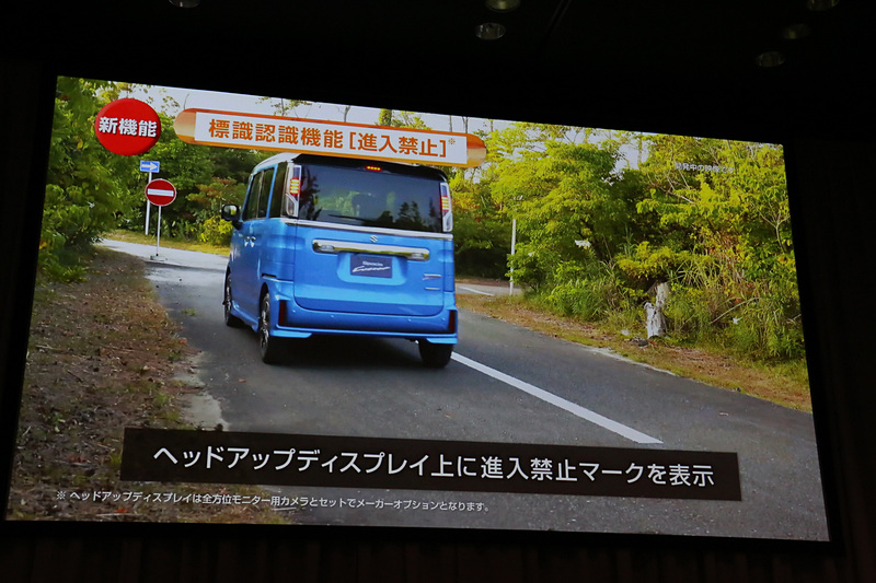 単眼カメラが認識した進入禁止の道路標識をヘッドアップディスプレイにも表示して、逆走事故などの発生を予防