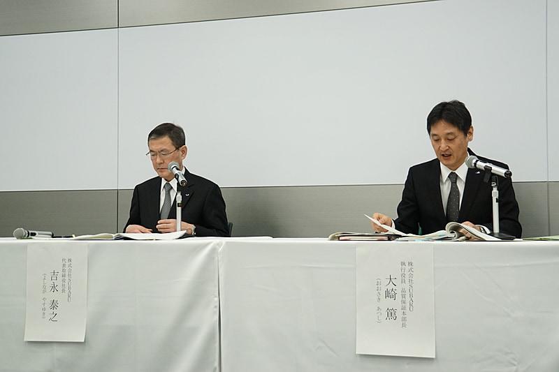 株式会社スバル 執行役員 品質保証本部長 大崎篤氏(写真右)