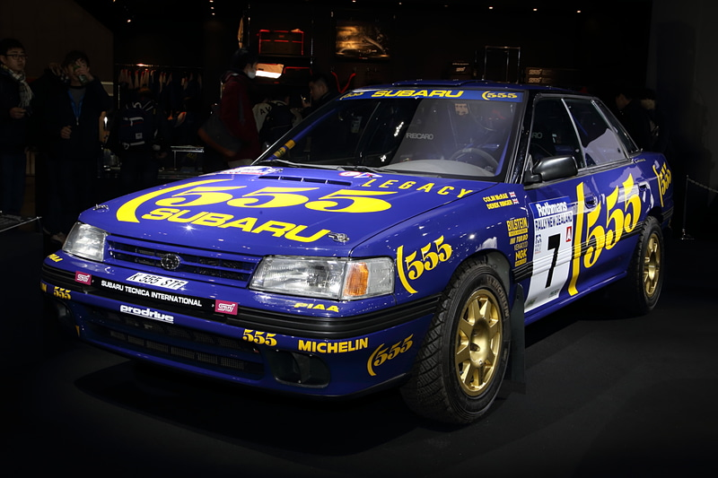 LEGACY RS 1993 NEW ZEALAND RALLY
