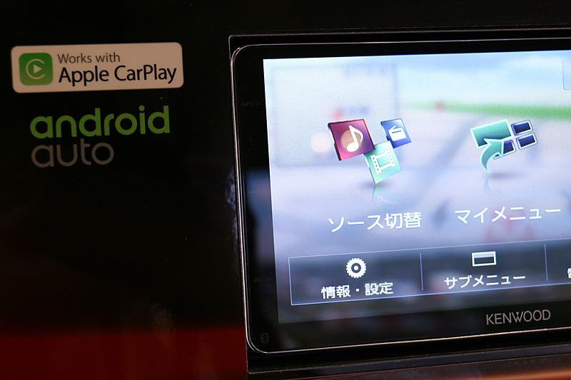 2017年10月に発売した「TYPE M」シリーズに続き、「Apple CarPlay」「Android Auto」などのスマホ連携機能を採用。使い慣れたスマホの機能や収録コンテンツを車内でも気軽に利用できる