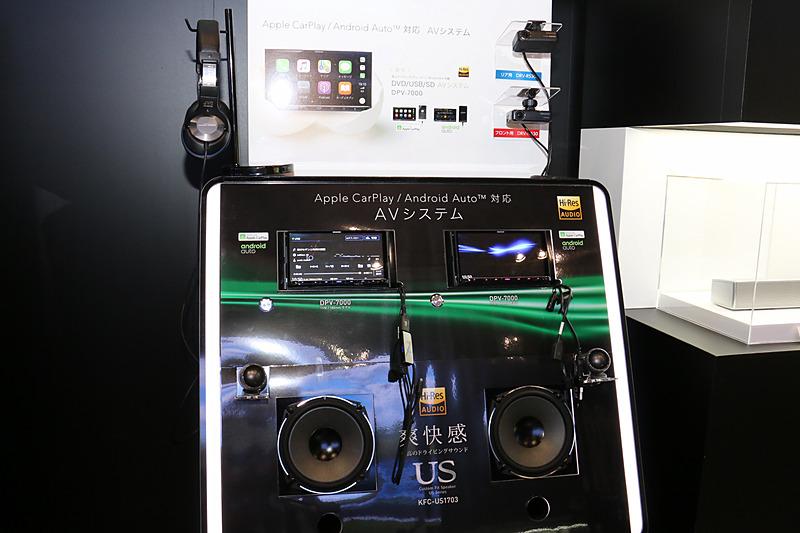 """7V型ワイド画面を備える180mmモデルのAVシステム「DPV-7000」(オープンプライス)。新しい""""彩速ナビ""""TYPE Zシリーズと同様、「Apple CarPlay」「Android Auto」によってスマホと連携し、DSDやFLAC、WAVといったハイレゾ音源、Bluetoothの高音質コーデック「LDAC」、スマホ用定額制音楽配信アプリ「SMART USEN」に対応している"""