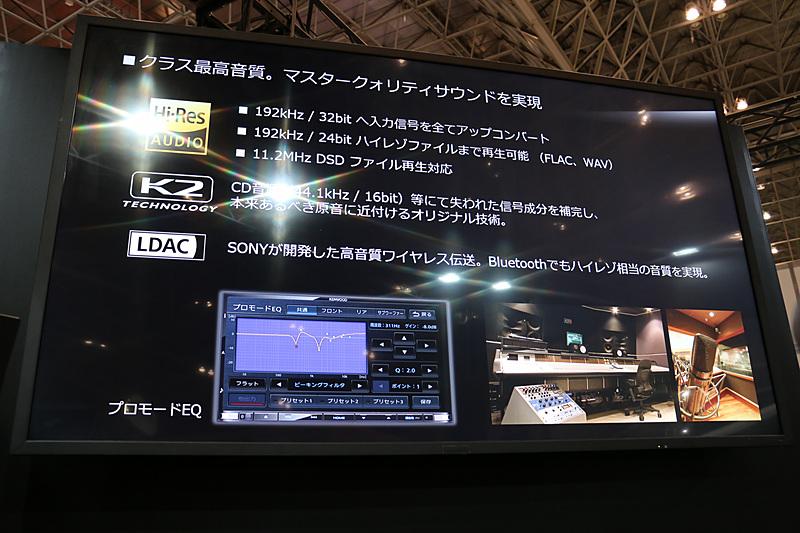 歴代モデルで培ってきた高音質技術を踏襲。新たにBluetoothの高音質コーデック「LDAC」に対応した