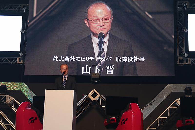株式会社モビリティランド 取締役社長 山下晋氏
