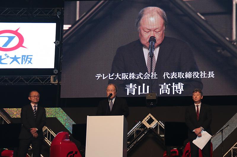 テレビ大阪株式会社 代表取締役社長 青山髙博氏