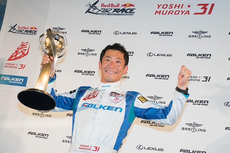 2017年のレッドブル・エアレースでワールドチャンピオンを獲得した室屋義秀選手