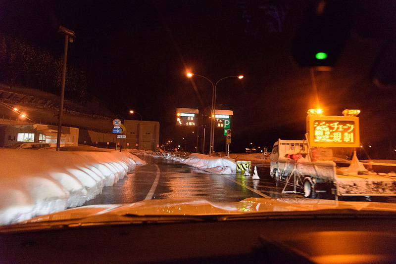 そこは雪国だけど、道路に雪はなかった。NEXCO東日本の除雪能力おそるべし