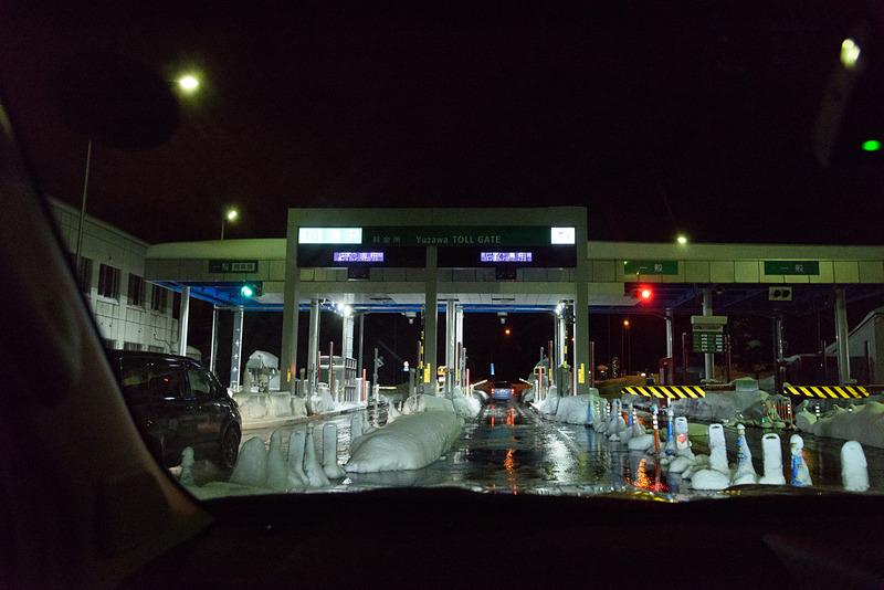 湯沢ICで一般道へ