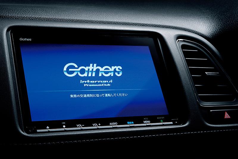 8インチディスプレイ採用のプレミアムインターナビ「VXM-187VFEi」(20万5200円)など4種類の「Gathers」純正ナビをラインアップ