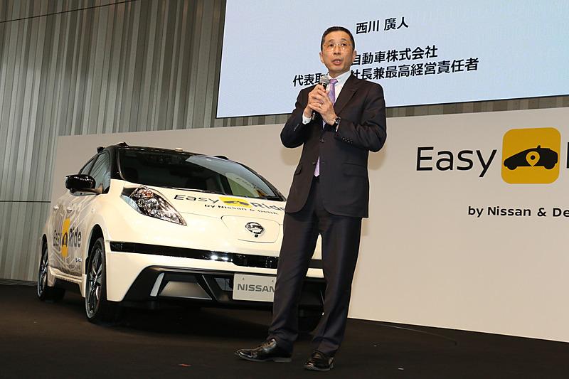 日産自動車株式会社 社長兼最高経営責任者(CEO)西川廣人氏