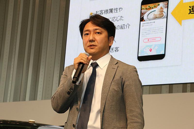 株式会社ディー・エヌ・エー 執行役員 オートモーティブ事業部長 中島宏氏