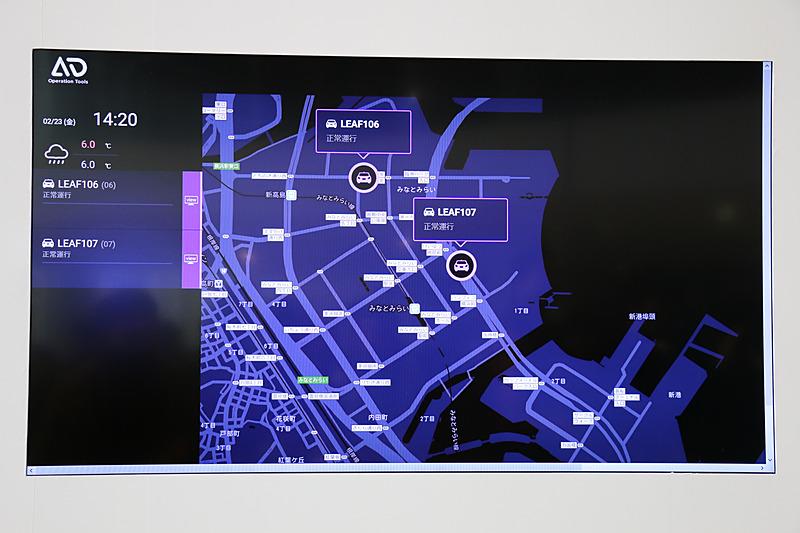 車両のリアルタイム位置情報