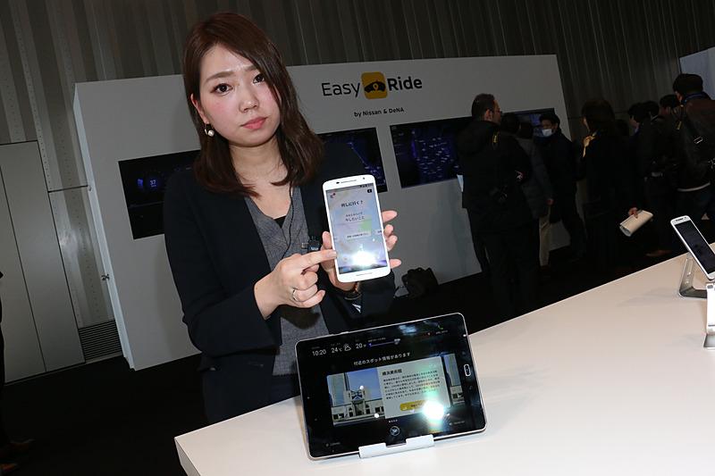 利用登録などはユーザーのスマートフォンやタブレットで行なう。対応する専用アプリはiOSとAndroid OSに対応
