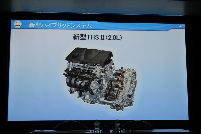 2.0リッターエンジン向けの新しいTHS II