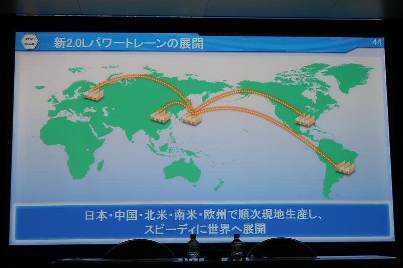 新しい2.0リッター系パワートレーンは世界5拠点で生産