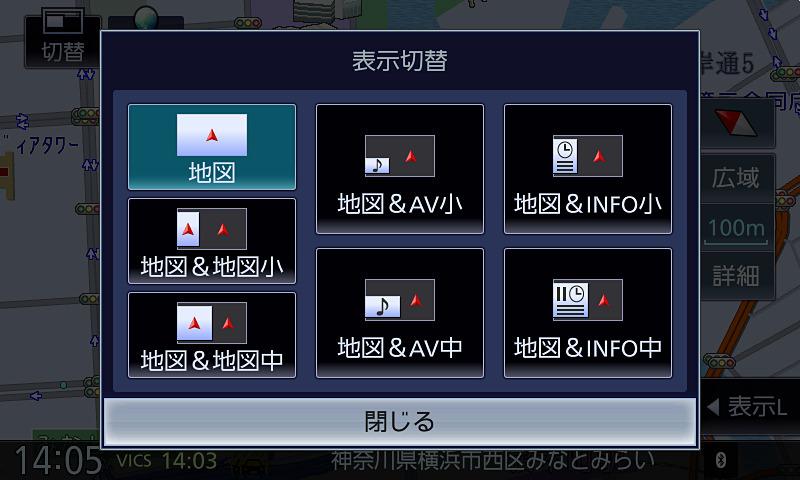 スマホライクな操作がやりづらいという人向けに画面左上の「切替」ボタンからも同様の操作ができるようになっている