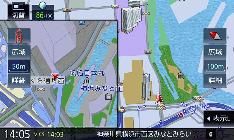 地図は異なる縮尺や表示モードでの2画面表示も可能