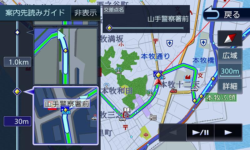コマ図でルート上の案内ポイントをチェック可能