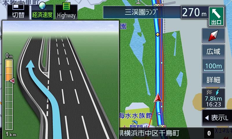 都市高速や都市間高速での案内も充実