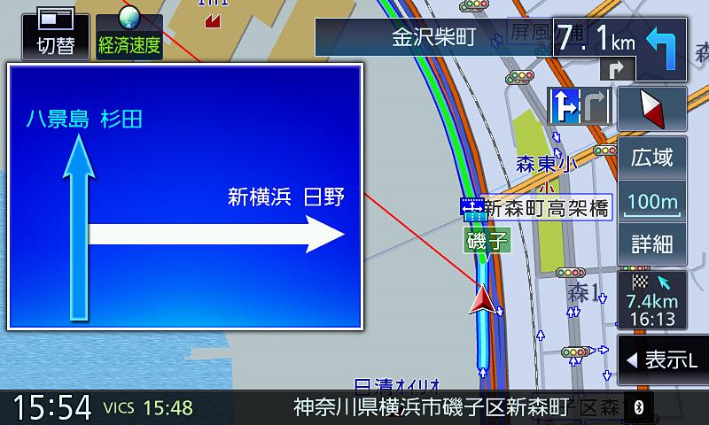 磯子ランプでの案内。首都高速を降りるとすぐに一般道での案内に切り替わった。完璧