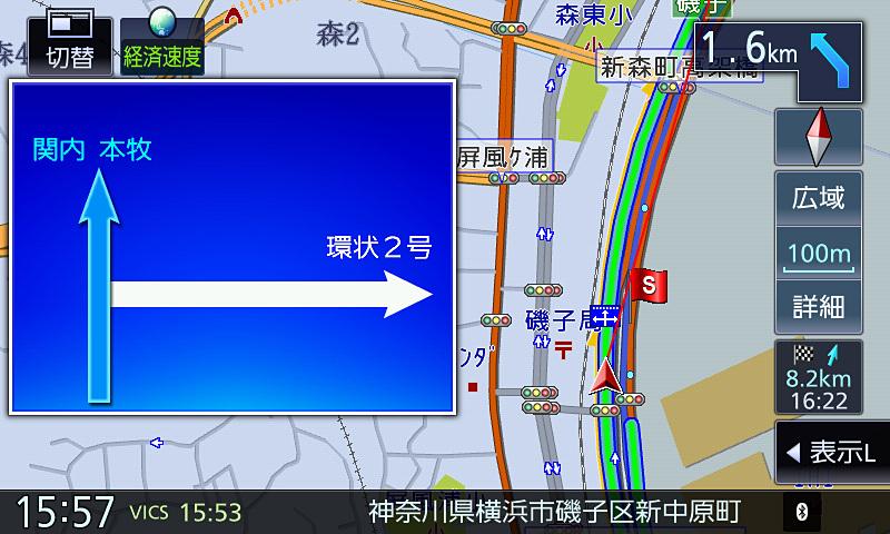逆方向。初期の案内ルートとは異なる「環状2号」方面に進んだこと、続いて首都高速に乗ったこともすぐに認識した