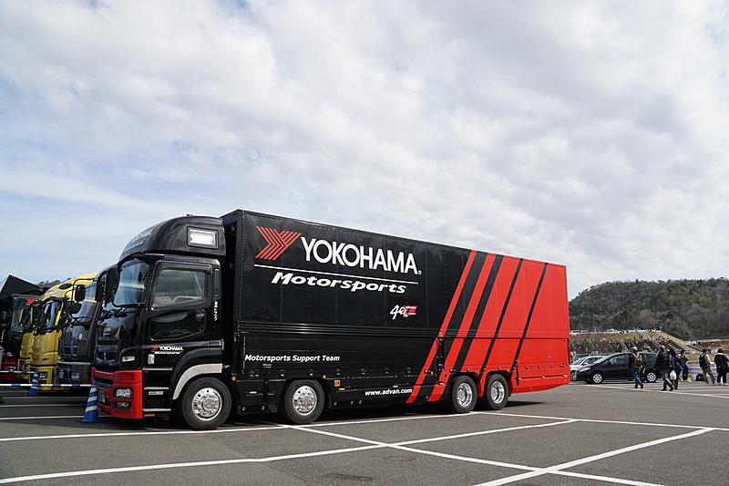 横浜ゴムのタイヤ交換サービス