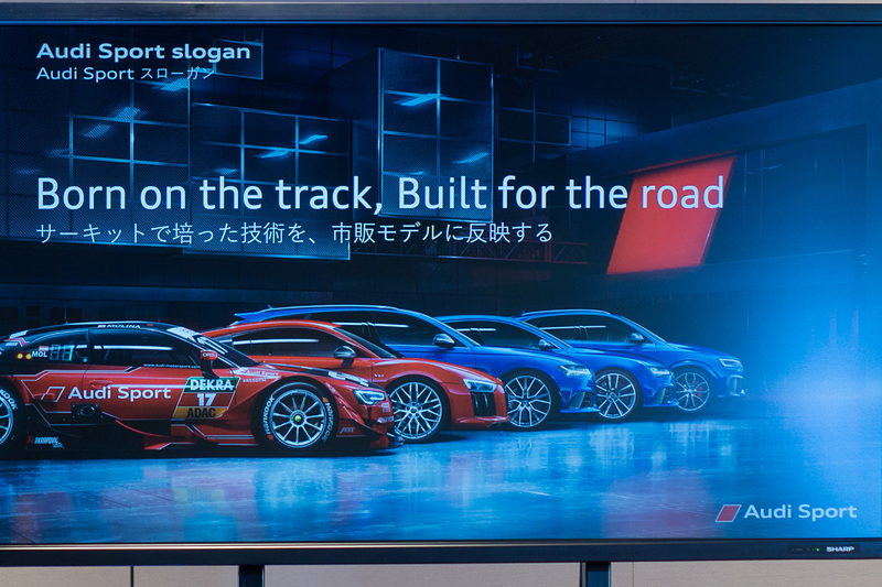 Audi Sportの活動