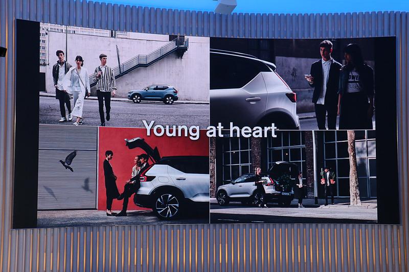 新型XC40のキーワードは「Young at Heart」