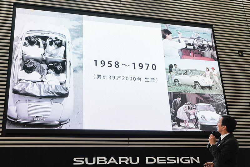 「スバル360」は1970年までで累計39万2000台生産