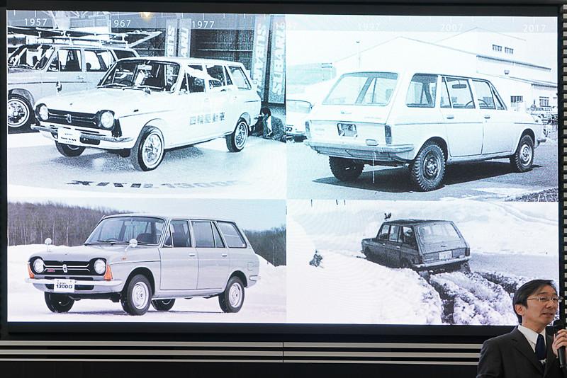 1972年4WDモデルの登場。「スバル レオーネ エステートバン」