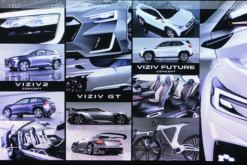 VIZIVデザインのコンセプトカーが生まれる