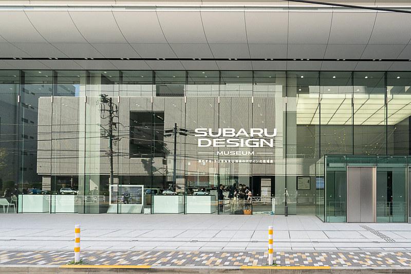 「SUBARU DESIGN MUSEUM」の会場は、スバルの本社1階ショールーム「スバルスタースクエア」。東京 恵比寿駅の東口すぐそば