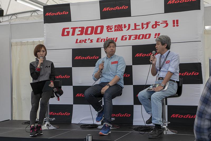 GT300盛り上げステージ。登壇したのはベストカー編集部から塩川雅人氏、Car Watchの谷川編集長