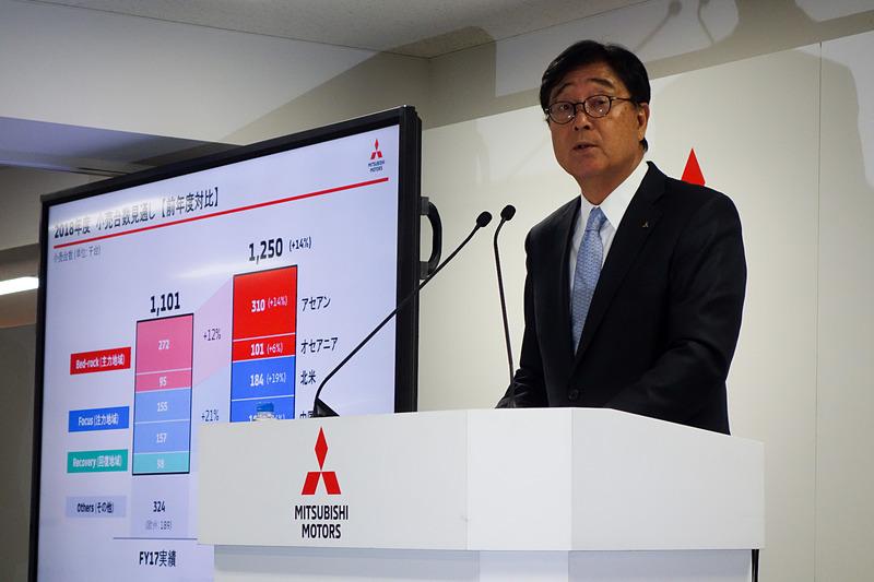 三菱自動車工業株式会社 取締役 CEOの益子修氏