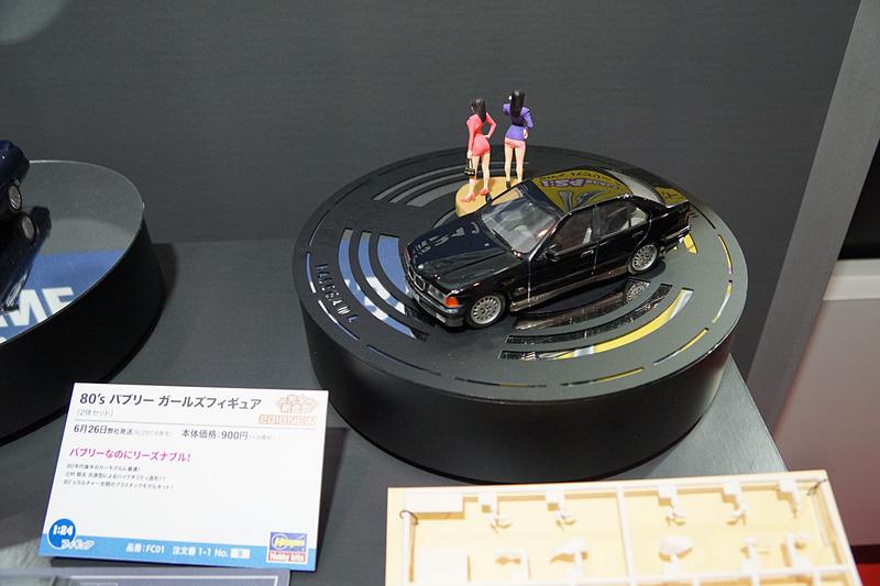 「80'sバブリーガールズフィギュア」価格は900円(税別)