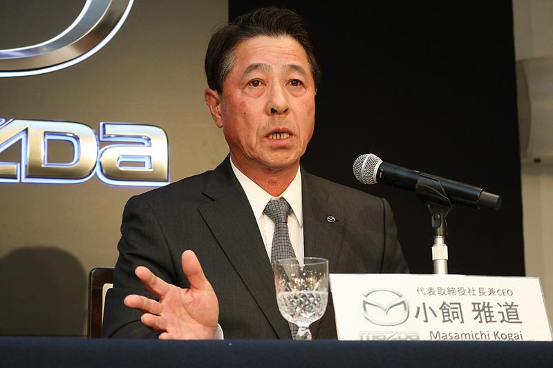 マツダ株式会社 代表取締役社長 兼 CEO(最高経営責任者)で、6月から代表取締役会長に就任する小飼雅道氏