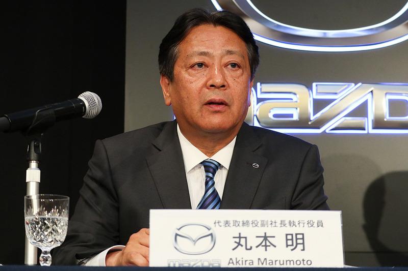 マツダ株式会社 代表取締役副社長執行役員で、6月から代表取締役社長 兼 CEOに就任する丸本明氏