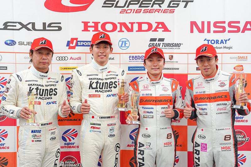 左から新田守男選手、中山雄一選手(以上96号車 K-tunes RC F GT3)、伊沢拓也選手、野尻智紀選手(以上8号車 ARTA NSX-GT)